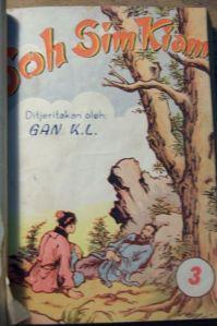 Sampul Soh Sim Kiam